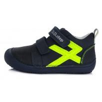Barefoot Ботинки 31-36. 063999L