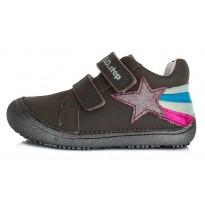 Barefoot Ботинки 31-36. 063346L