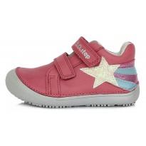 Barefoot Ботинки 31-36. 063346AL