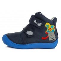 Shoes 24-29. DA031467