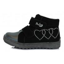 Shoes 28-33. DA061743A