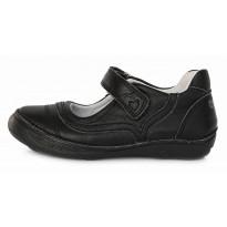 Shoes 31-36. 046978DL