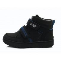 Shoes 28-33. DA031168A
