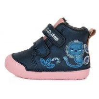 Shoes with warming up 20-25 d. W066653