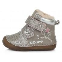 Barefoot batai su pašiltinimu 20-25 d. W070929