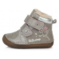 Barefoot Утепленные ботинки 20-25. W070929
