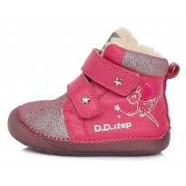 Barefoot batai su pašiltinimu 20-25 d. W070929A